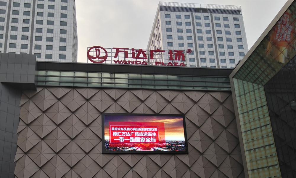 中国新疆万达广场5块500平方户外互动直播、同步直播节能led