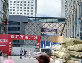 LED显示屏新疆万达广场