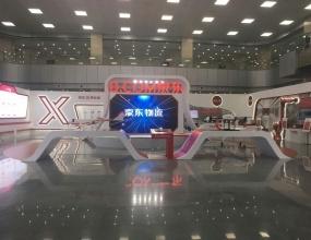京东全球物流总部led显示屏
