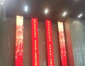 2.5自动开合LED显示大屏幕屏亮相广西南宁