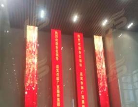 自动开合LED显示大屏幕屏亮相广西南宁